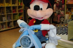 Diaper Cake Mickey Mouse Μηχανή