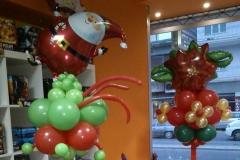 Κατασκευή Άγιος Βασίλης & Αλεξανδρινό