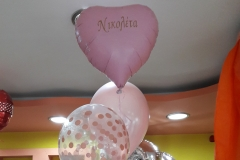 Μπουκέτο με Καρδιά Ροζ & Όνομα