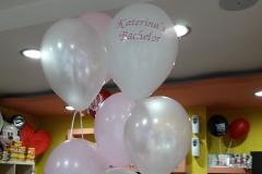 Μπουκέτο με Όνομα & Μπαλόνια