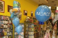Πελαργός και Αερόστατο