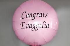 Μπαλόνι 36'' ροζ με μήνυμα