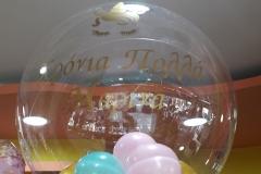 Μπαλόνι Aqua με Μονόκερο