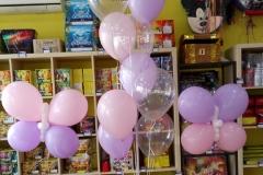 Μπουκέτο Happy Birthday Πεταλόυδες