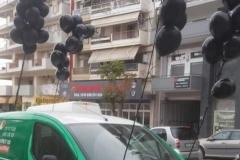 Στολισμός εταιρικού αυτοκινήτου