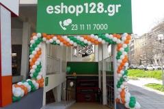 eshop128.gr