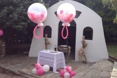 Γεμιστά μπαλόνια πιπίλες