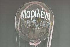 Αερόστατο με μπαλόνι Aqua
