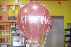 Αερόστατο με όνομα