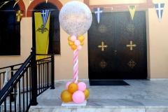 Γεμιστό μπαλόνι με glitter