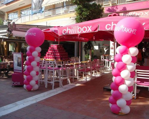 Chillbox1